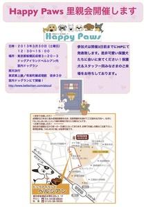 !cid_FC95FF15-470B-4F3F-984B-B8985F9B384F@PCI.jpg