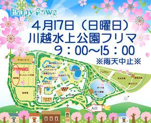160417川越 (2).jpg